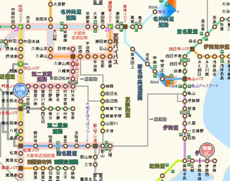 大阪から車を利用して伊勢神宮へのアクセス・行き方