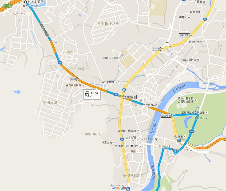 「伊勢西IC」から伊勢神宮・内宮までのアクセス・行き方