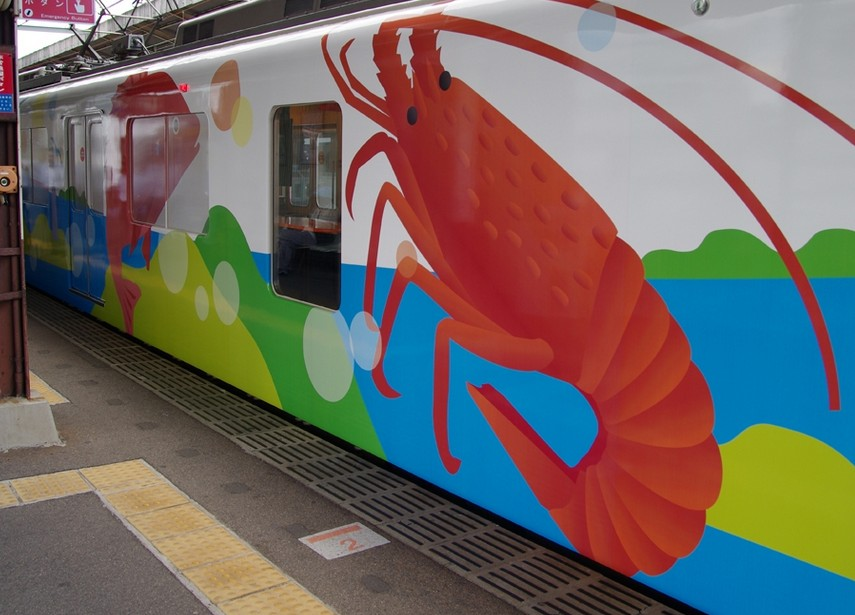 伊勢神宮へのアクセス(行き方) 電車:「東京・名古屋・京都・大阪(近鉄・新幹線「JR」)」