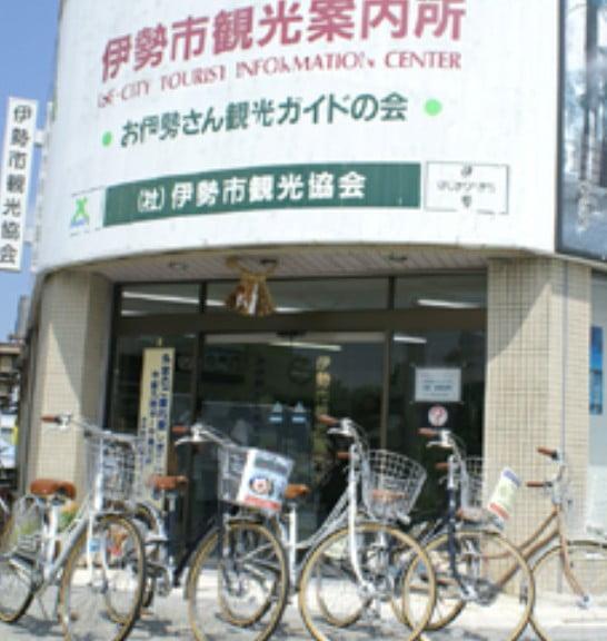 「伊勢市駅」・「宇治山田駅」で借りられる「レンタルサイクル」がオススメ!