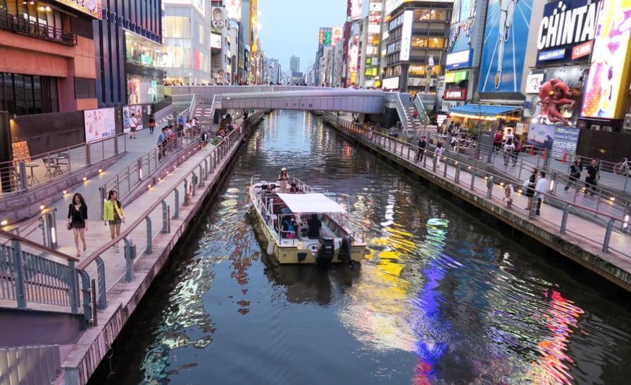 大阪から伊勢神宮/内宮・外宮までのアクセス・行き方
