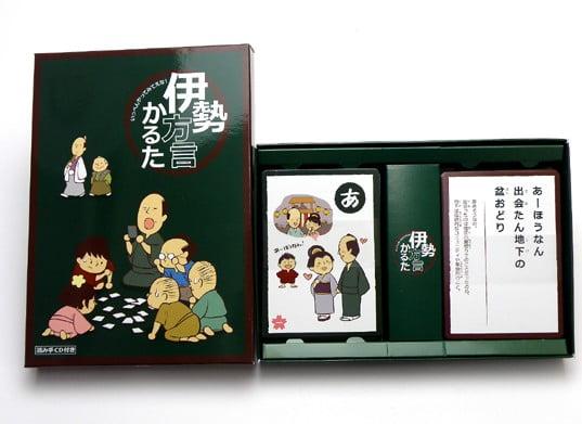 「伊勢方言かるた」(2,035円)。