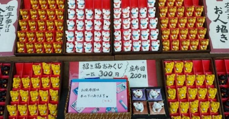 「招き猫のおみくじ」(300円) (2)