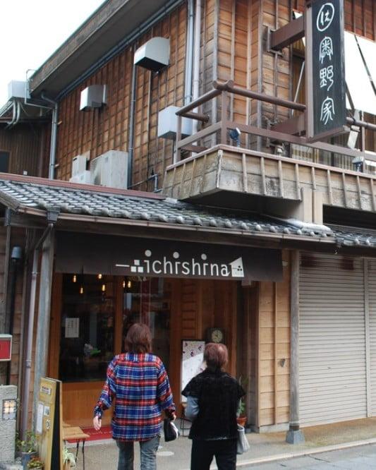 「ichishina」