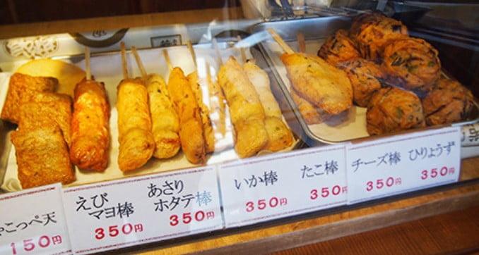 伊勢名産・「かまぼこ」と「さつま揚げ」のお店でかまぼこ」はおなじみの「紅白のかまぼこ」の、他にも「月替わりのかまぼこ」