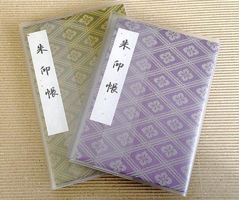 伊勢神宮限定の3種類の御朱印帳
