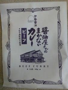 レトルトカレー(ビーフカレー)「醤油屋さんのまかないカレー」(432円)