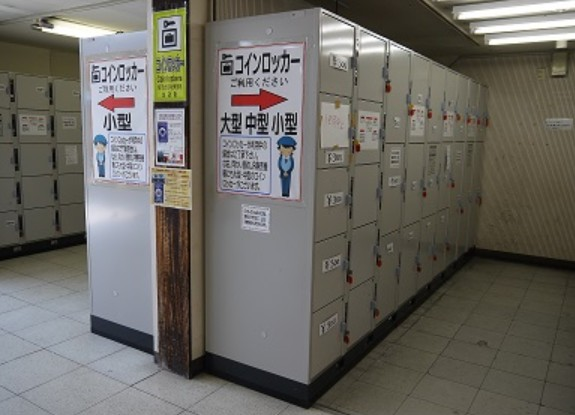 内宮の最寄り駅である「近鉄五十鈴川駅」「伊勢市駅」「宇治山田駅」にも200個のコインロッカーがある (2)