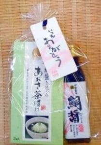 鯛醤を使った「あおさ茶漬け」(600円)