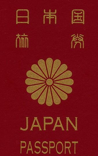 この字体は、古代・中国の「秦(しん)」で、正式に使用されていた「篆書体(てんしょたい)」という漢字です。