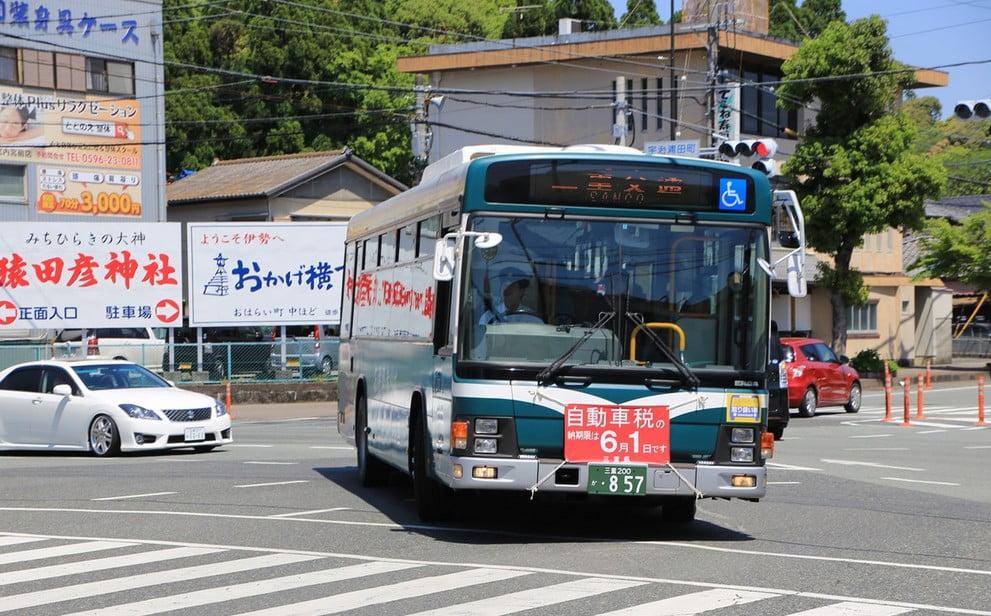 伊勢神宮の各最寄駅を下車して「おかげ横丁」までは、三重交通のバスを利用する