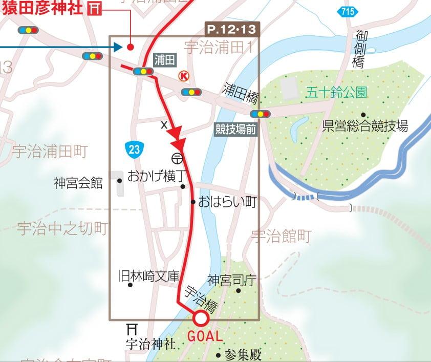 伊勢神宮・内宮「元・神宮宇治工作場」へのアクセス・行き方 (2)