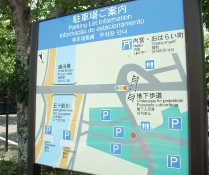 伊勢神宮 おかげ横丁 付近・周辺の駐車場「無料・安い・おすすめ」情報一覧
