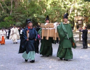 新嘗祭(にいなめさい)