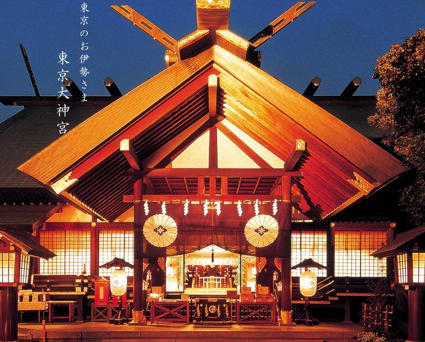 アッ!!と、驚くこんな事実! あまり知られていない、東京大神宮と伊勢神宮の意外な関係について