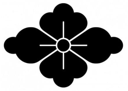 、現在の伊勢神宮の紋章は、「花菱紋」と「十六菊花紋」のよう