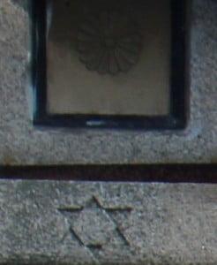 さらに「皇大神宮(内宮)」の別宮にあたる「伊雑宮(いざわのみや)」の正式な紋章も「ダビデの星」と同じマークでした。