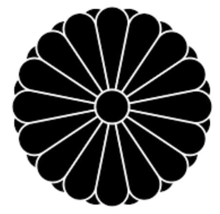一つ目は、拝殿にある「十六菊花紋」