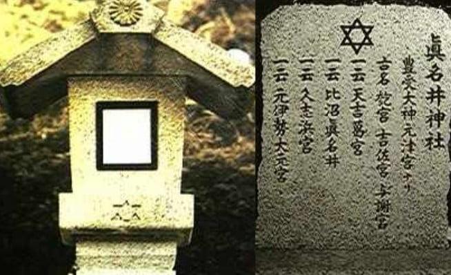 京都府にある「真名井(まない)神社」から掘り出された石碑に、神社の由来とともに「籠目紋(かごめもん)」が刻み込まれていたそうです。