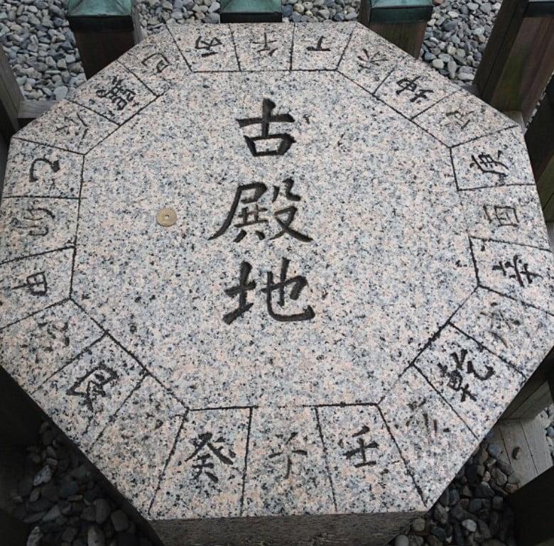 伊勢神宮にパワースポット?!「三つの石」と「橋」と「木」の画像を待ち受けにすると意外な効果が?!
