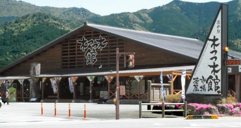 瀧原宮でのお昼の食事のランチは、道の駅「木つつき館」で!!