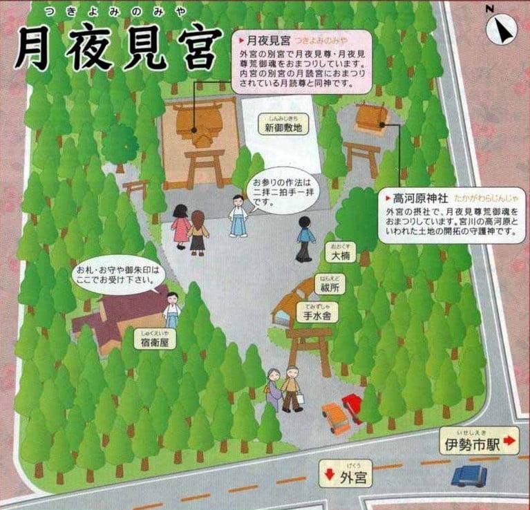 月読宮の境内(宮域)の案内配置地図 (2)