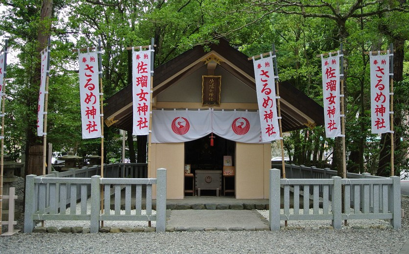伊勢・猿田彦神社のパワースポット【その4】「佐瑠女(さるめ)神社」