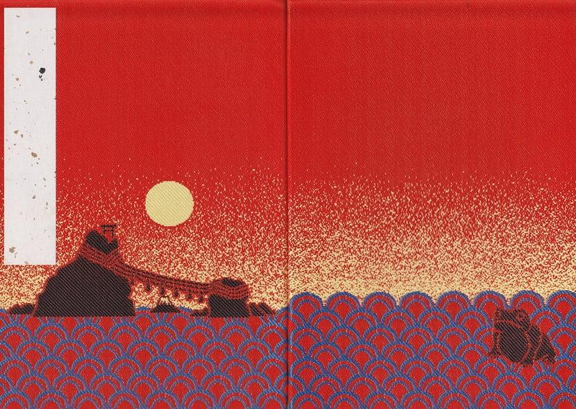 二見興玉神社の御朱印帳