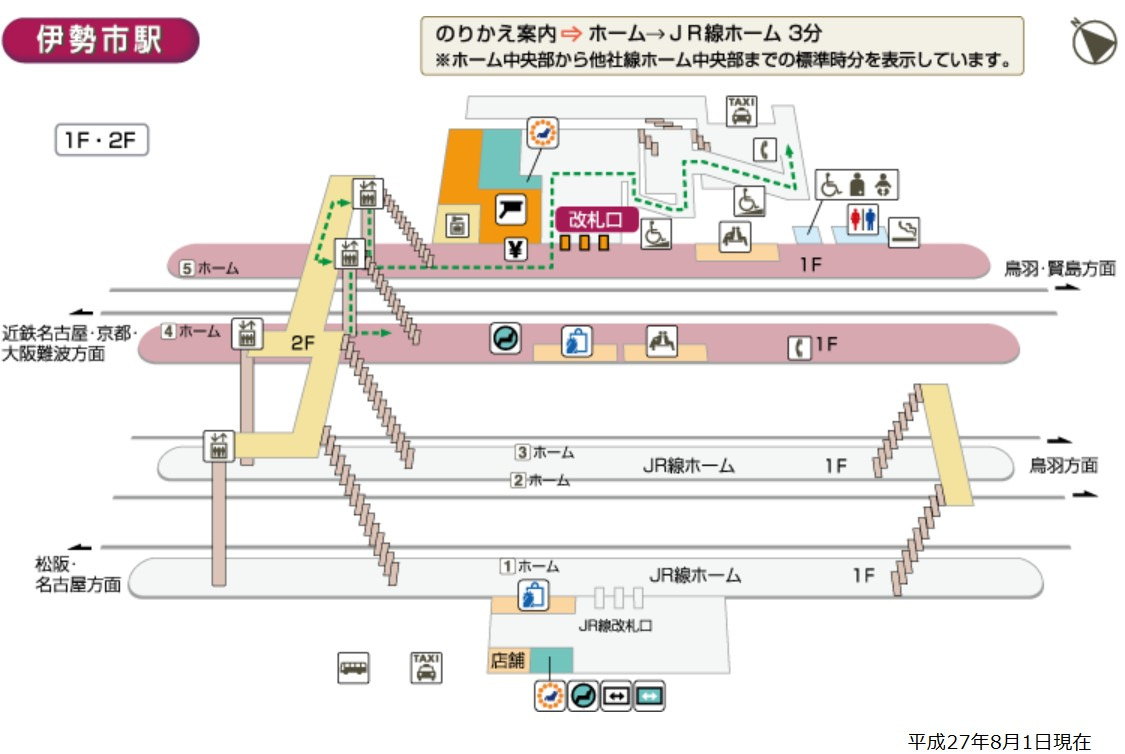 伊勢市駅の駅構内図(JR・近鉄)