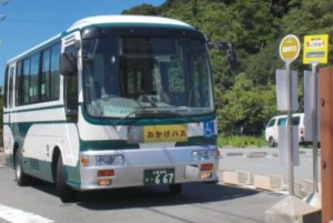 伊勢市コミュニティバス・「おかげバス」