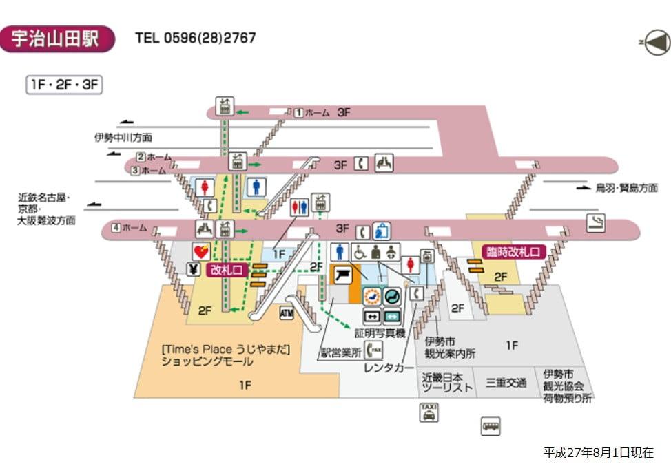 近鉄宇治山田駅の駅構内図