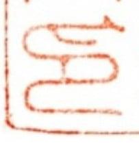 【補足】伊勢神宮の御朱印の左端の蛇のようなマーク(記号)の意味