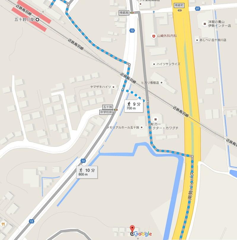 伊勢神宮・内宮(別宮)「月読宮」へのアクセス「バス」