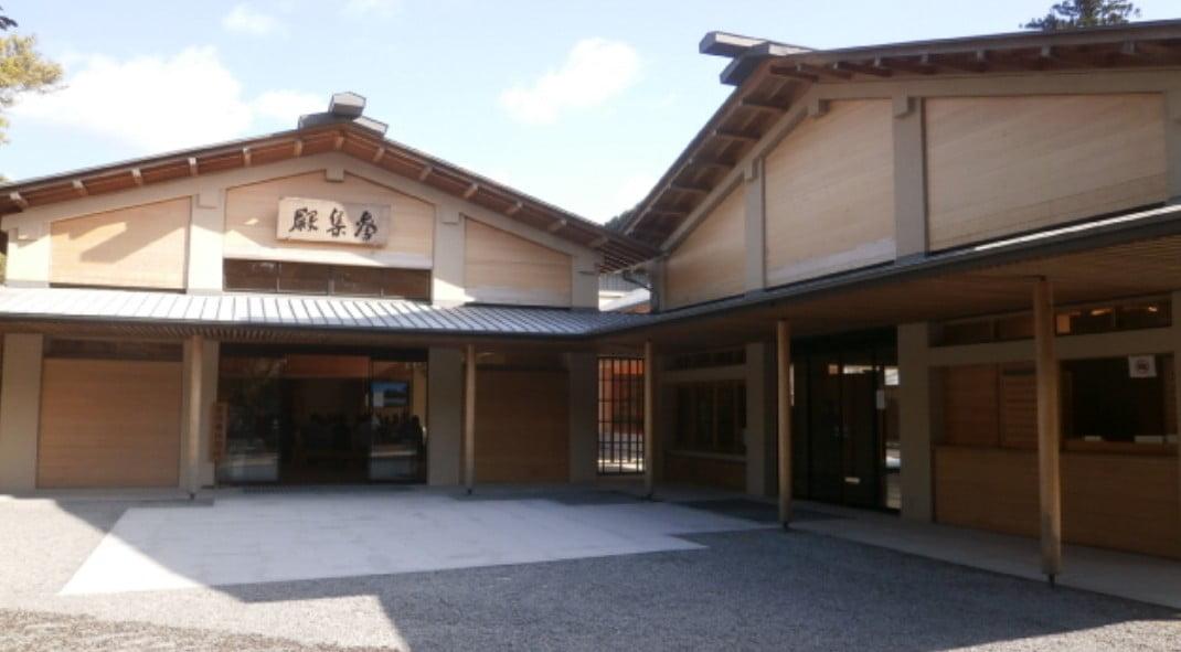 伊勢神宮(-JINGU-)◆ 参集殿(SANSYUDEN)