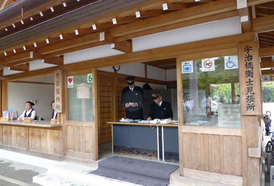 伊勢神宮(-JINGU-)◆ 衛士見張所(ESHI-MIHARISYO)