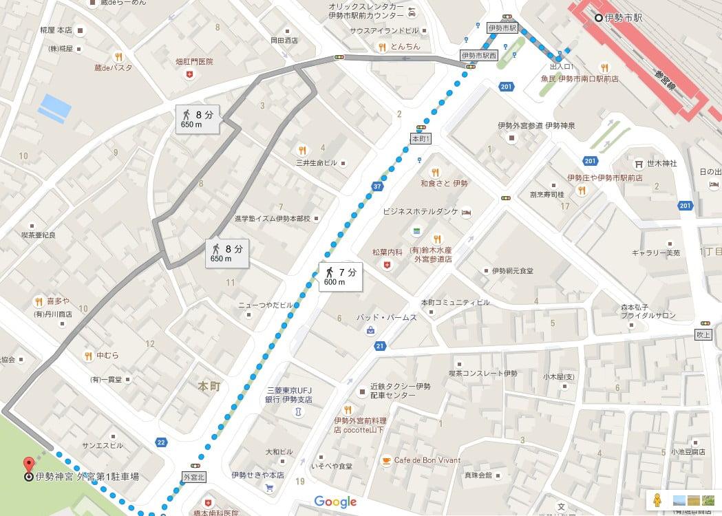 伊勢市駅(JR・近鉄)からせんぐう館への行き方