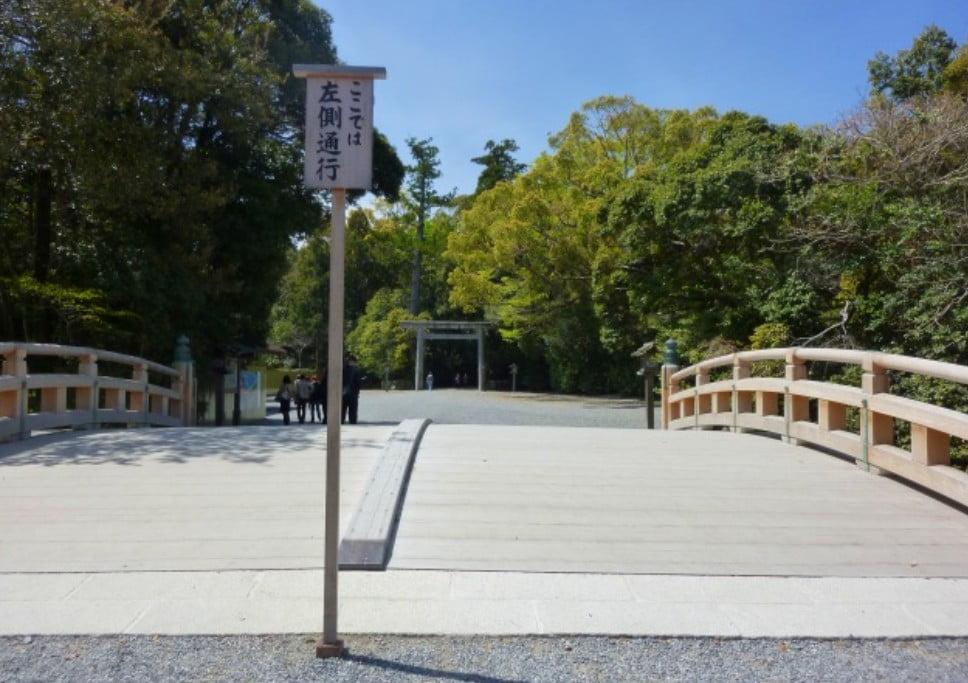 伊勢神宮・火除橋の通行の仕方とルール