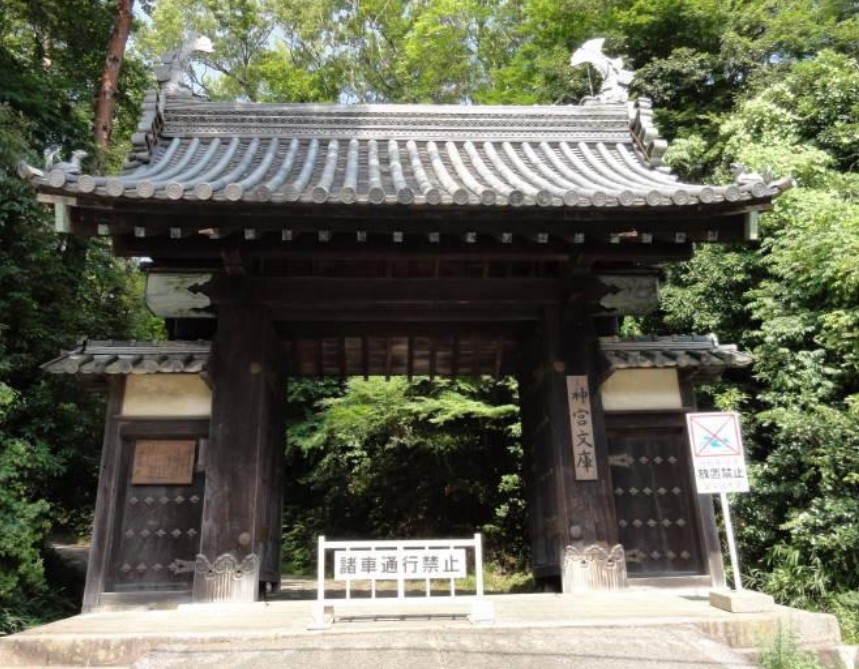 【補足】伊勢市・神宮文庫「黒門(御師邸門)」