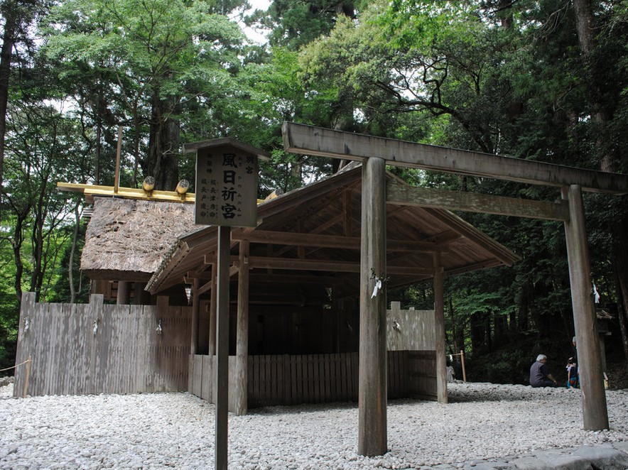 伊勢神宮(-JINGU-)◆ 風日祈宮(KAZAHINO-MINOMIYA)