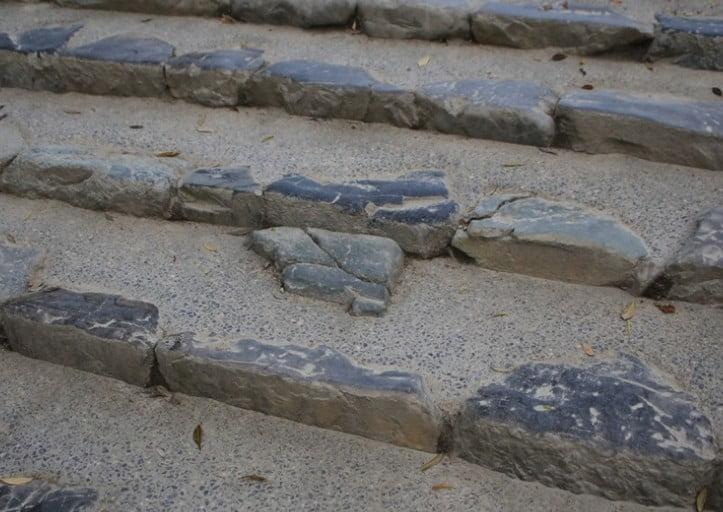 荒祭宮の「踏まぬ石」