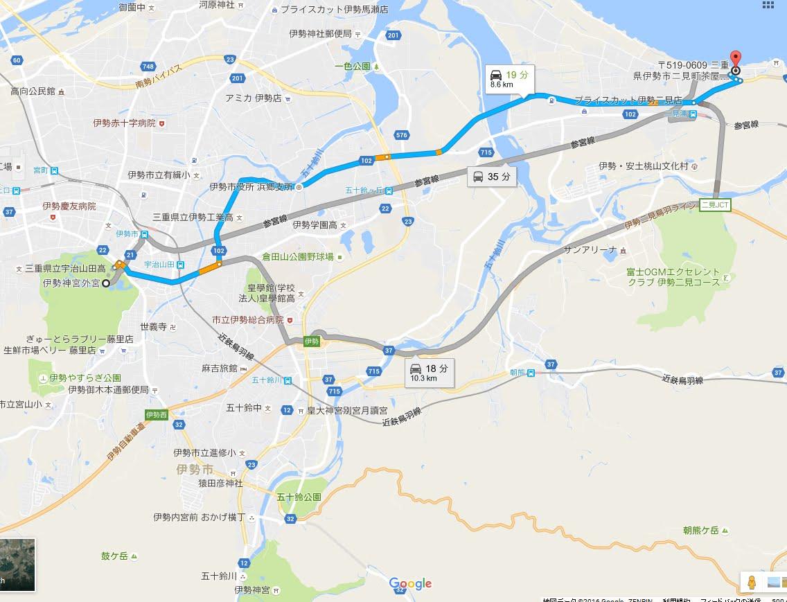 三重県伊勢市二見町茶屋537-26