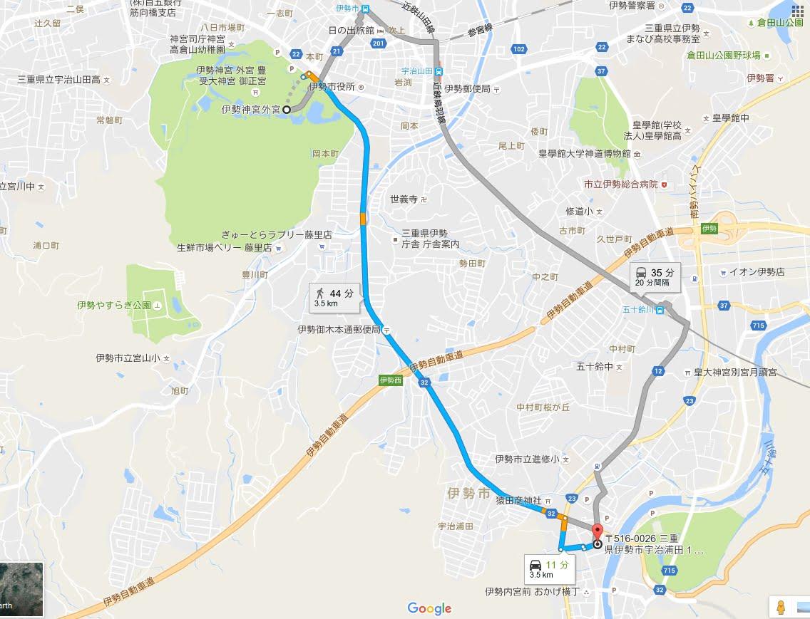 三重県伊勢市宇治浦田1-4-10