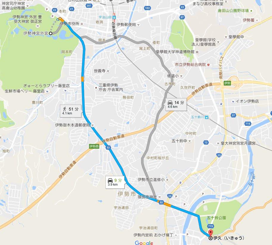 三重県伊勢市宇治館町岩井田山679-2