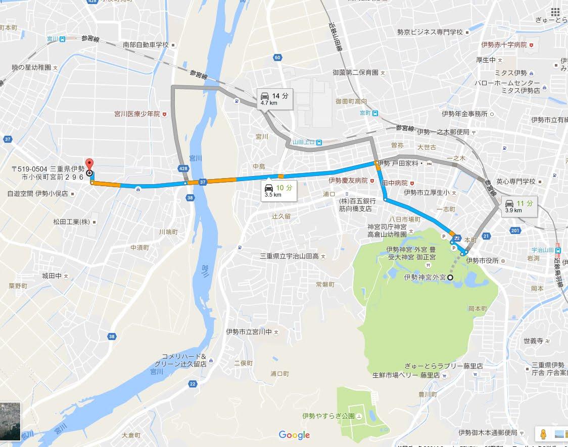 三重県伊勢市小俣町宮前296-3
