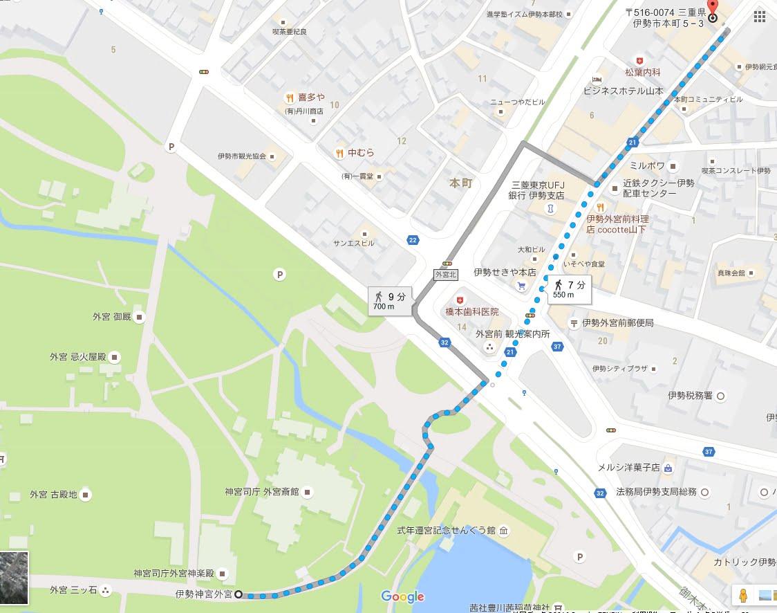 三重県伊勢市本町5-3