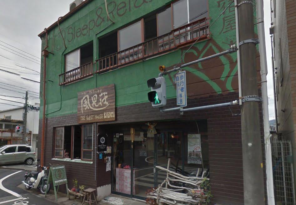 伊勢市・ゲストハウス風見荘