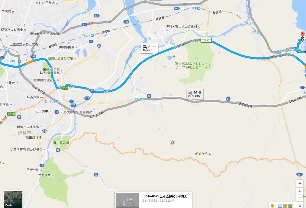 三重県伊勢市二見町松下1693