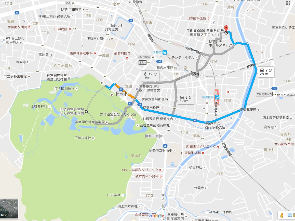 三重県伊勢市河崎2-4-11
